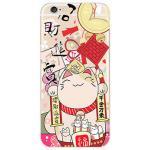 เคสเหมียวกวักญี่ปุ่น 8 - iPhone 6+