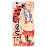 เคสเหมียวกวักญี่ปุ่น 1 - iPhone 6+
