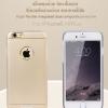 เคสอะลูมิเนียม Remax ขอบยางชั้นใน - iPhone6