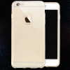 ยาง - กากเพชร - iPhone6 / 6S
