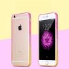 เคสใส ขอบสี (เคสยาง 0.6 / หนา 1.2) - iPhone5
