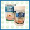 Healthway Liver Tonic 35000mg ศูนย์จำหน่ายราคาส่ง ดีท็อกซ์ ล้างพิษตับ เข้มข้นที่สุด ส่งฟรี