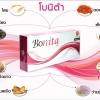 Bonita โบนิต้า อาหารเสริมสำหรับคุณผู้หญิง ลดสิว ฝ้า กระ ริ้วรอย จุดด่างดำปรับสมดุลฮอร์โมนทางเพศ เพิ่มขนาดความเต่งตึงทรวงอก