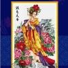 ผู้หญิง ครอสติสจีนพิมพ์ลาย