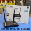 D-LINK WIRELESS ROUTER N300 CLOUD ( DIR-605L )