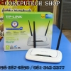 TP-Link 300Mbps Wireless N Router TL-WR841ND