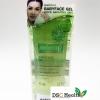 Smooth E Extra Sensitive Cleansing Gel 3.3oz