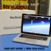 MacBook Pro 13-inch Intel Core i5 2.3GHz. Early 2011.
