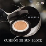 Beauskin Cushion BB Sun Block SPF50 PA+++