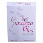 Sunclara Plus ซันคลาร่า พลัส ศูนย์จำหน่าย ราคาส่ง ปรับฮอร์โมน ขาวใส ส่งฟรี