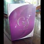 G9 G-nine Coffee จีไนน์ คอฟฟี่ อินเทรนด์