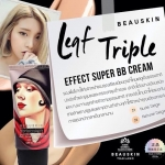 Beauskin EGF Triple Effect super BB cream