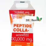 Peptide Collagen 100 Fish Origin