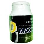Super D-Maxxx ซุปเปอร์ดีแม็กซ์ ศูนย์จำหน่าย ราคาส่ง อาหารเสริมท่านชาย ส่งฟรี