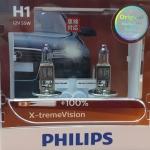 หลอดไฟอัพเกรด H1 Philips X-tream Vision 100%