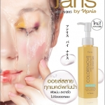 Faris Coloremove Cleansing Oil 100ml
