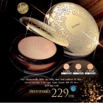แป้ง Mistine Number One Pur Gold SPF 25 PA++
