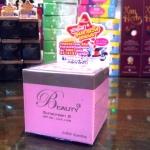 ครีมบิวตี้ทรี กันแดด Beauty3 (SPF 50 UVA,UVB) 5g