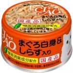 CIAO กระป๋อง - ทูน่าเนื้อขาวและปลาข้าวสาร 85g อาหารแมว นำเข้าจากญี่ปุ่น