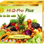 Hi Q Pro Plus ไฮคิวโปร พลัส ศูนย์จำหน่าย ราคาส่ง ดีท็อกซ์ลำไส้ แก้ท้องผูก ส่งฟรี