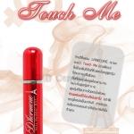 D' Hormone Pheromone จากฝรั่งเศส ศูนย์จำหน่ายราคาส่ง Touch Me ขวดสีแดง สำหรับผู้หญิง ส่งฟรี