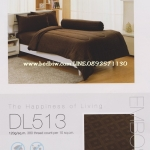 ชุดเครื่องนอน ผ้าปูที่นอน ทิวลิป-ดีไลท์ Tulip Delight สีพื้น พิมพ์ลาย รหัส DL513