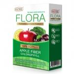 Ozee Flora Apple Fiber Chlorophyll ศูนย์จำหน่ายราคาส่ง ขับถ่ายดี พุงยุบ ท้องไม่ผูก ส่งฟรี