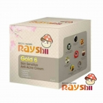 RayShi Skin Radiant Reflactor Cream ครีมเรชิ