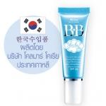 ครีมหน้าเนียน Mistine BB Baby Face Cream 15g