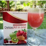 Detox all in one ดีท็อกซ์ ออล อิน วัน ศูนย์จำหน่าย ราคาส่ง ลดน้ำหนัก ขัดล้างลำไส้ ส่งฟรี