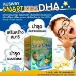 Ausway Smart Kids DHA