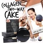 Beauskin Collagen Two-way Cake บิวสกิน คอลลาเจน ทู-เวย์ เค้ก