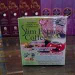 กาแฟ slim express coffee