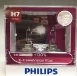 หลอดไฟอัพเกรด H7 Philips X-tream Vision 130%