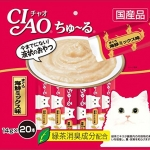 CIAO ชูหรุ - ครีมแมวเลีย ปลาทูน่าเนื้อขาว 14g x 20 ซอง แถม 5 ซอง