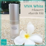 Viva White Serum 15ml