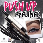 Beauskin Push Up Eye liner บิวสกิน พุช อัพ อาย ไลน์เนอร์