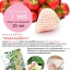 Faris White Strawberry Deep Brightening Mask Pack 60g thumbnail 2