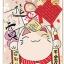 เคสเหมียวกวักญี่ปุ่น (เคสยาง) - iPhone6+ thumbnail 9