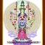 ศาสนาความเชื่อครอสติสจีนพิมพ์ลาย thumbnail 1