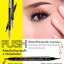 Mistine Push Brow Shapener thumbnail 2