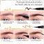 Mistine Push Brow Shapener thumbnail 3