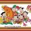 ปลาคราฟเด็กจีน ครอสติสพิมพ์ลาย thumbnail 1