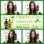 HyBeauty Vitalizing Hair Scalp Shampoo and Conditioner ศูนย์จำหน่ายราคาส่ง ดูแลเส้นผม จากสมุนไพรธรรมชาติแท้ ส่งฟรี thumbnail 2