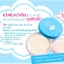 Mistine BB Baby Face Loose Powder 15g thumbnail 2