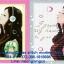 Music Girl ครอสติสจีนพิมพ์ลาย thumbnail 1