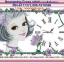 ผู้หญิงดอกไม้สีม่วง ครอสติสจีนพิมพ์ลาย thumbnail 1