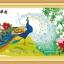 นกยูง คลอสติสพิมพ์ลาย thumbnail 1