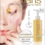 Faris Coloremove Cleansing Oil 100ml thumbnail 1
