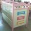 เตียงเด็ก ABC สีชมพู